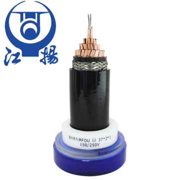 Flexible Xlpe Insulated Electric Marine Power Cable