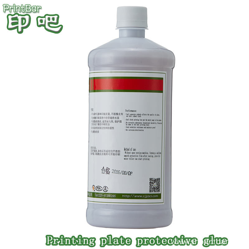 Offset printing used Plate Gum plate protective glue