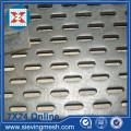 Slot Hole Perforated Sheets