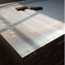 Customized for Hot Rolled Sheet 4x8 hot rolled iron sheet metal export to United States Manufacturer