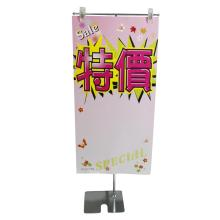 adjustable advertising poster banner metal display stand