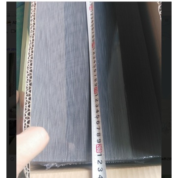 Meeting Reach Stardard Pleated Insect Screen