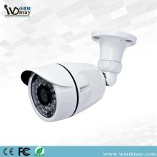 1.0MP Security Surveillance IR Bullet AHD Camera