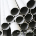 2520 Seamless Stainless Steel Duplex Tube