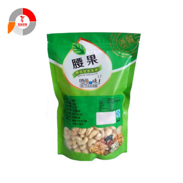 Bottom Gusset Packing Bag for Dried Food