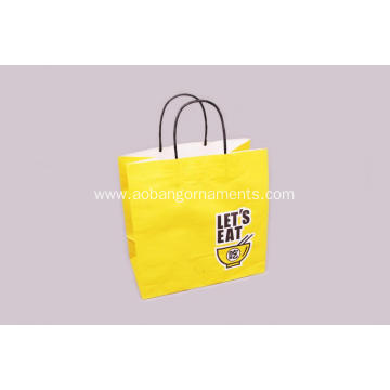 Biodegradable kraft paper bag