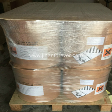 2-Aminophenol with Best Price CAS No. 95-55-6