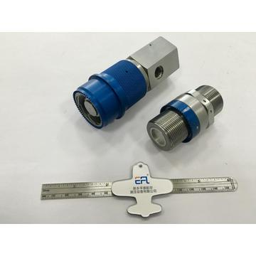 AS1709 Quick Coupling (Blue)--18 Pipe Size