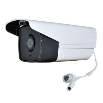 Smart Face Analysis IP Camera 2MP