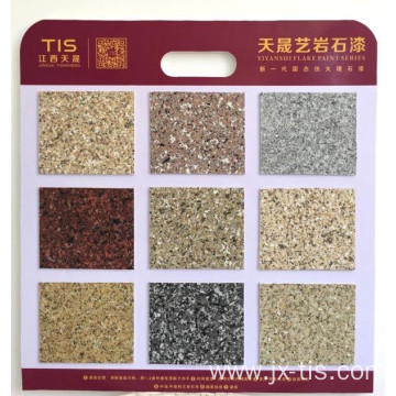 Granite stone color flakes for Exterior Wall Paint