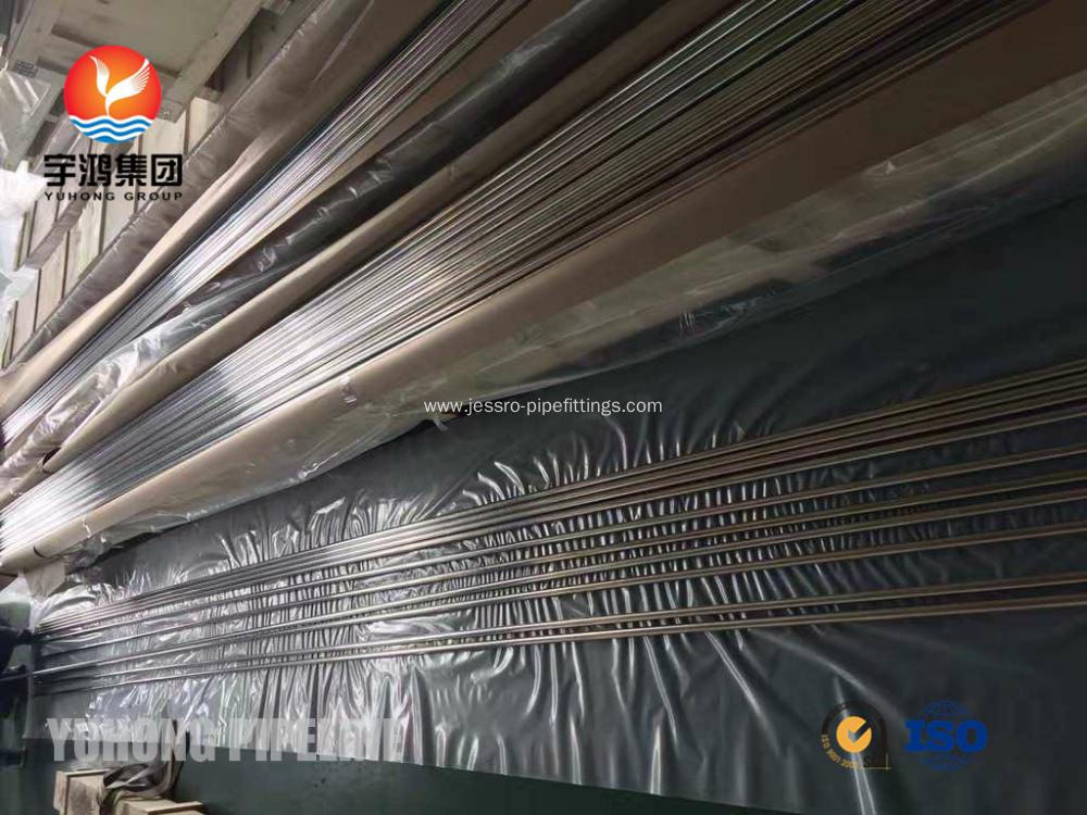 Copper Nickel Tube ASTM B111 C71500 19.05 x 1.65 MW