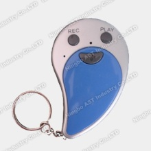 Keychain,Key Chain, Voice Keychain, Recordable Keychains