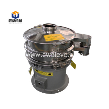High efficiency carbon steel vibrating sifter for powder