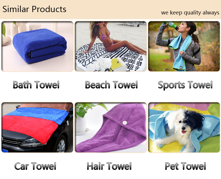 Microfiber Round Beach Towels