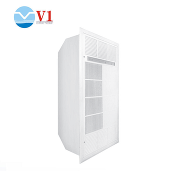245mn ultraviolet room air sterilizer