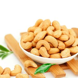 Chinese Yummy Cashew Nuts
