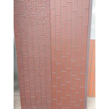 Decorative commercial metal exterior wall panels