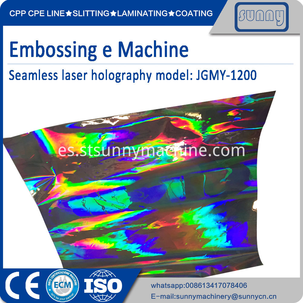 Seamless Embossing Machine 4