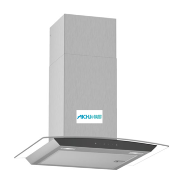 Neff Kitchen Extractor Island Hood