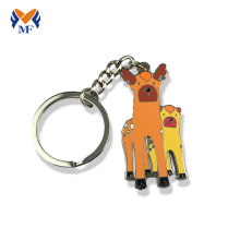 Quality Inspection for Custom Enamel Keychain Custom shaped metal keychain no minimum export to British Indian Ocean Territory Suppliers