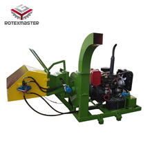 factory low price for Forest Use Wood Chipper 22Hp mobile small wood chipper for branches supply to Turkey Wholesale
