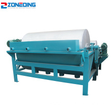 Small dry drum magnetic separator magnetic iron separator
