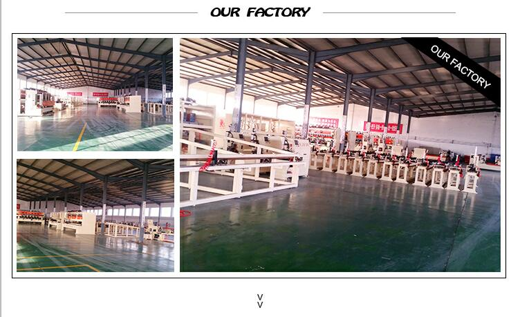 5-our factory