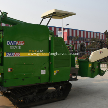 Agriculture equipment new rice combine harvester for Iran
