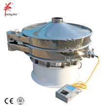 Ultrasonic flour vibrating screen sifter