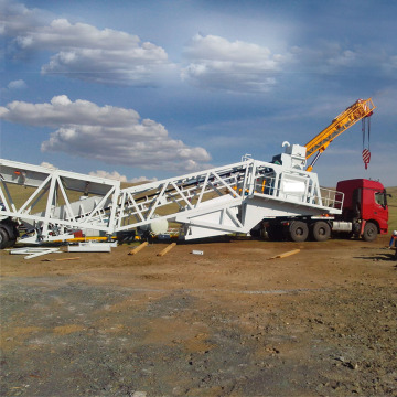 Ready mixed YHZS75 small mobile concrete batching plant