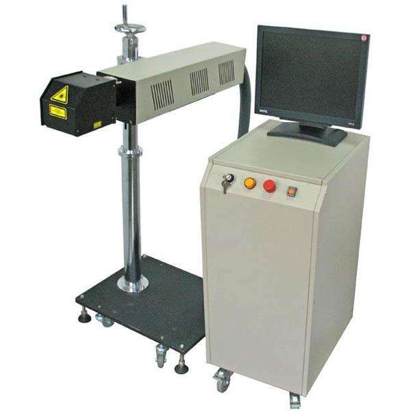 Carbon Dioxide Laser Marking Machine