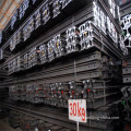 Train Track Steel Rail P18 55Q Q235