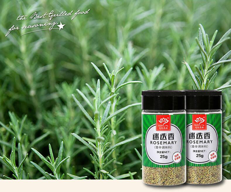 Food Rosemary Seasoning