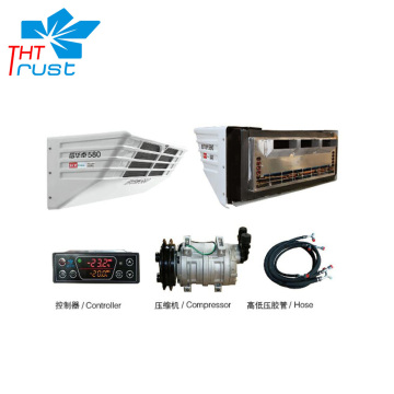 Truck refrigeration integrated system