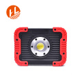 10W LED COB USB Rechargeable Work Light