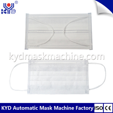 High Speed Stable Performance Surgical Mask Making Machines