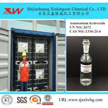 Transparent Nh4oh Aqueous Ammonia Solution
