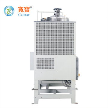 Solvent Recovery Machine in Ink