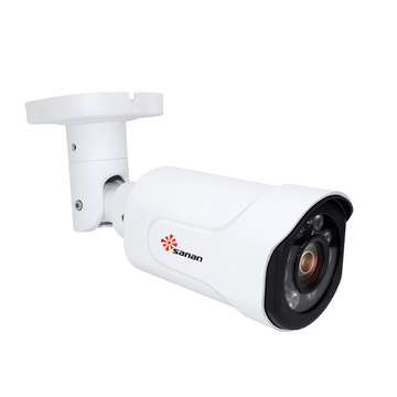 5MP 4X Wired CCTV Camera