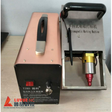 Deep Marking Hand Held Electric Marking Machine