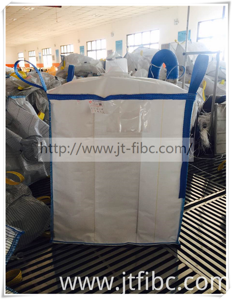 Baffle Square Flexible Jumbo Bag