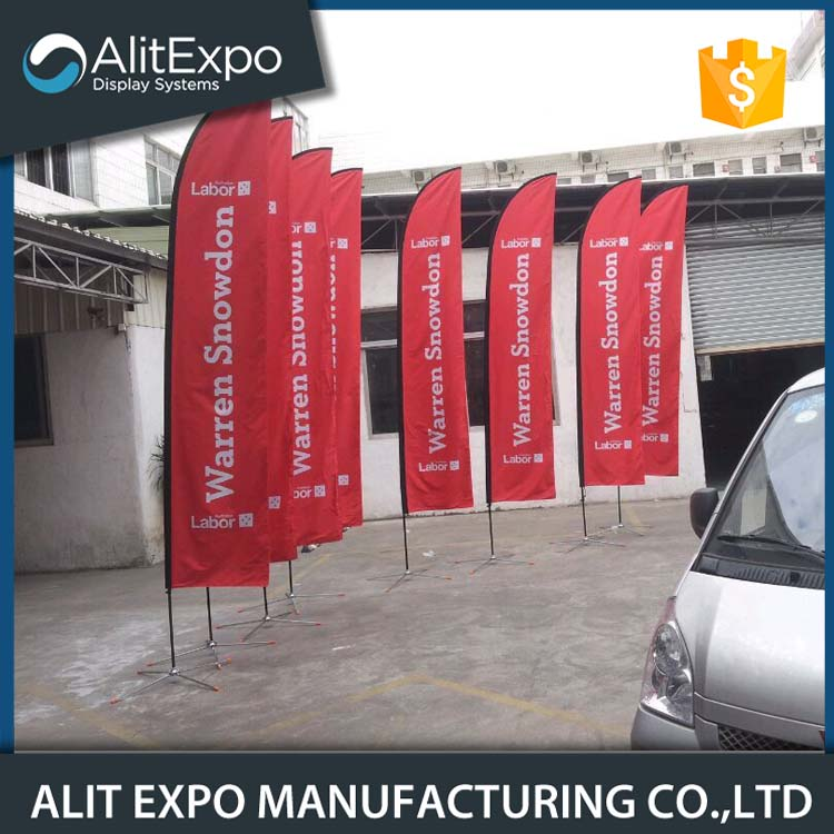 Outdoor advertising promotional flag and banner stand