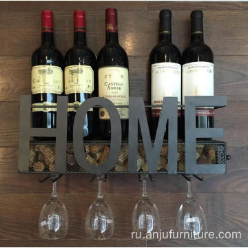 Black metal over the wall 4/6 Bottle wine rack