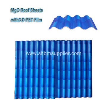 Anti-moss Ecological Fireproof MgO Corrugated Roof Sheets