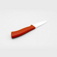 Ceramic Paring Knife White blade