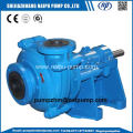 tailing mill AH slurry pump