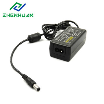 24V 500mA 12W DC to AC Power Adapter