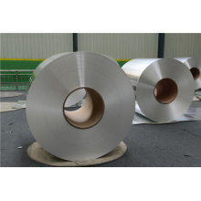 Coated 3003 aluminium coil for Shutter Door