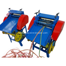 shearing crush and electrostatic separation