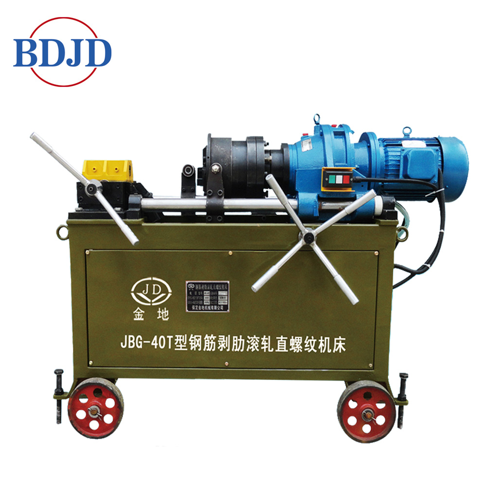 JBG-50 Model Rolled Rebar Thread Rolling Machine
